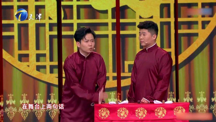 【孟鹤堂周九良】天津卫视春晚作品『我的代表作』
