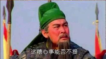关羽为什么戴绿帽子?