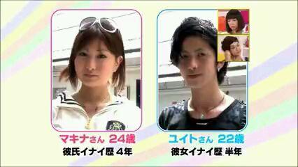 日本综艺节目
