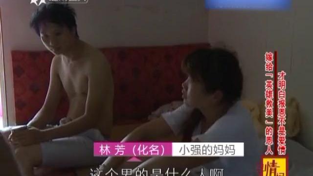 父亲带儿子找妈 当场抓到老婆和别的男人坐床上 场面显得十分尴尬