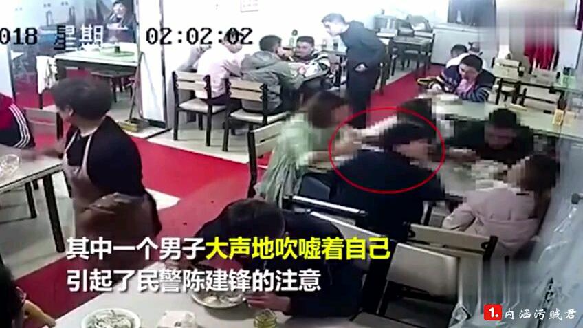 逃犯餐厅吹嘘自己如何厉害 谁知四周全是民警