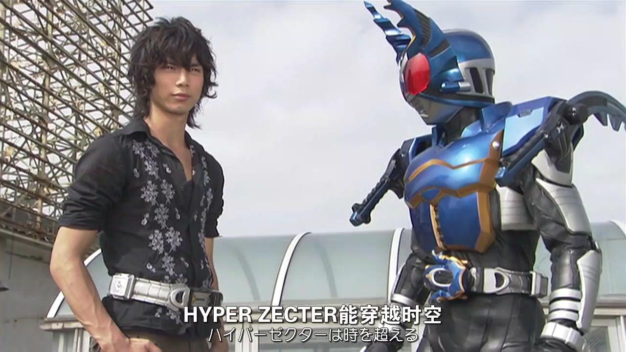 [梦奇]假面骑士Kabuto 超战斗DVD
