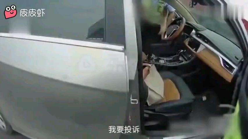 女司机违反交规被吊销驾照现场撒泼并大喊:你们害我