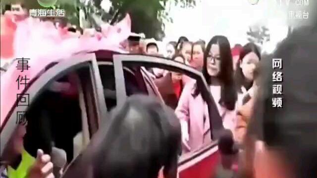 网传新郎把新娘拉下婚车大喊:不结婚滚蛋,彩礼还回来