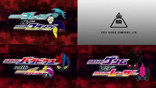 【K&S】假面骑士EX-AID外传三部曲-全集-1080P