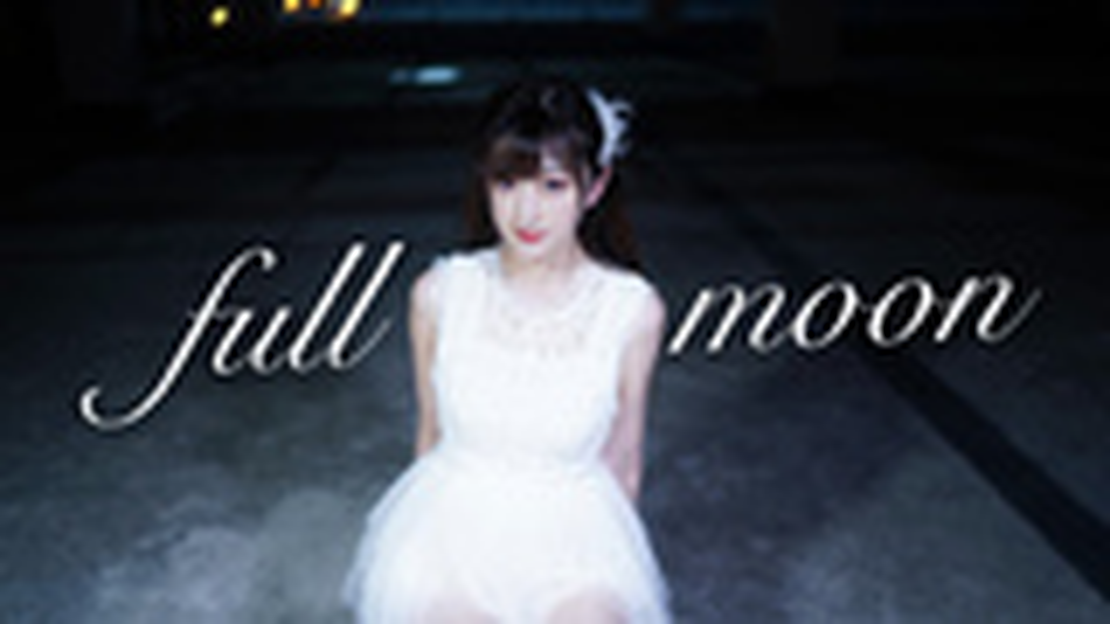 【小袜子】生日作宣美-满月full moon(produce101版)