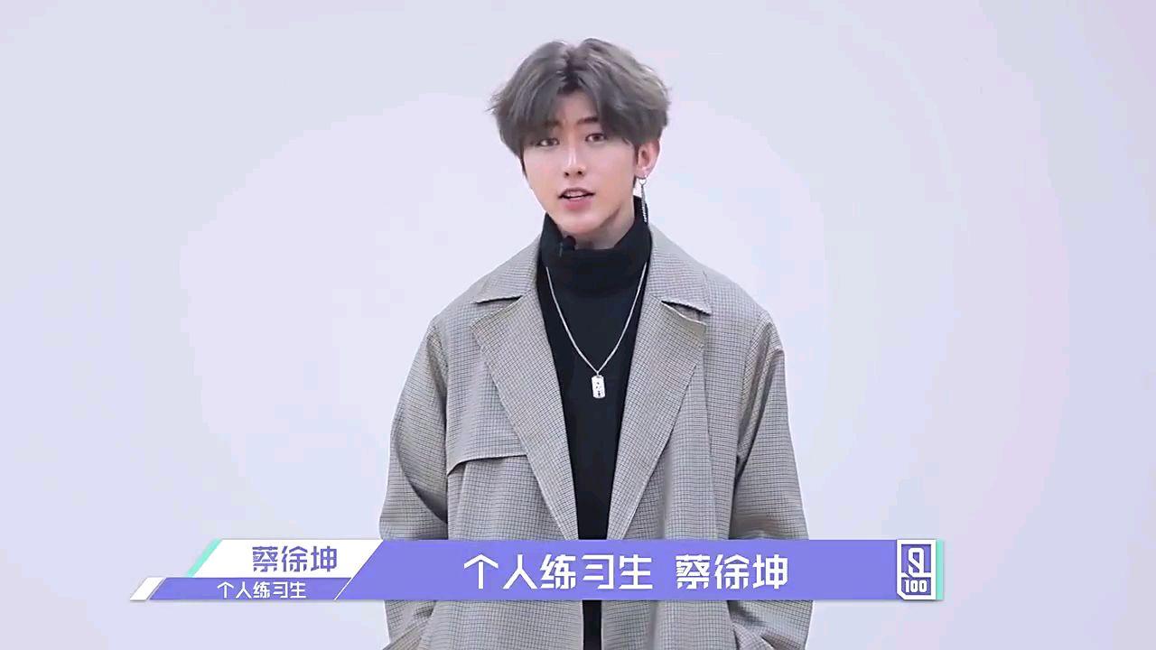 蔡徐坤打篮球高清无水印视频