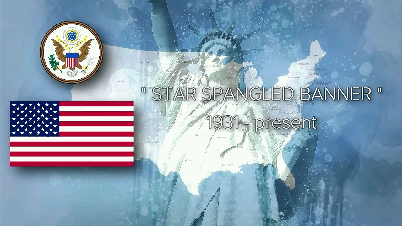 【国歌の历史】美国