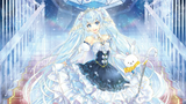 【雪ミク19 MV】(熟肉)DECO 27 - アイ  AI