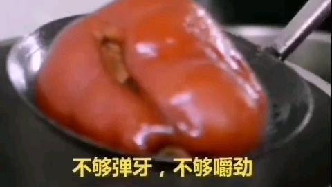 猪脚饭要的是黏糯,入口即化得口感