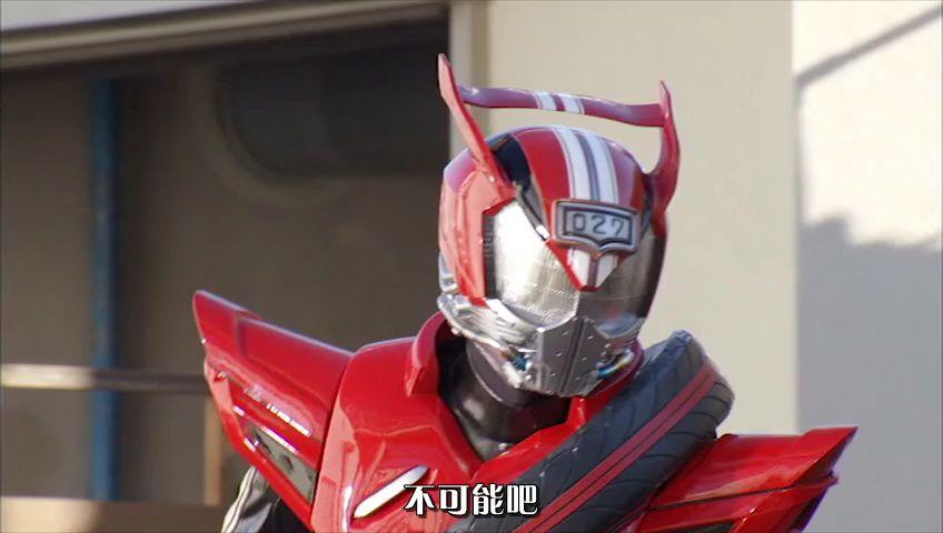 假面骑士Drive 脑残DVD(上集)