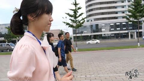 去朝鲜旅游, 和美女导游逛完仓田大街, 坐上车去下一个地方