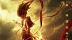 燃!国漫《哪吒之魔童降世》定档8.16 首曝预告:若命运不公,就和它斗到底!
