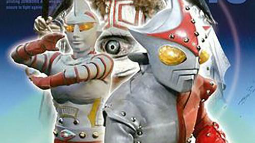 【国产特摄】火星人(1976)
