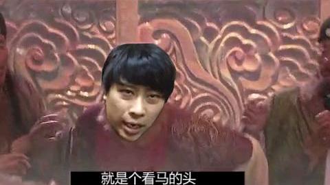 【玩蛇TV年度巨献】五五开大闹天宫