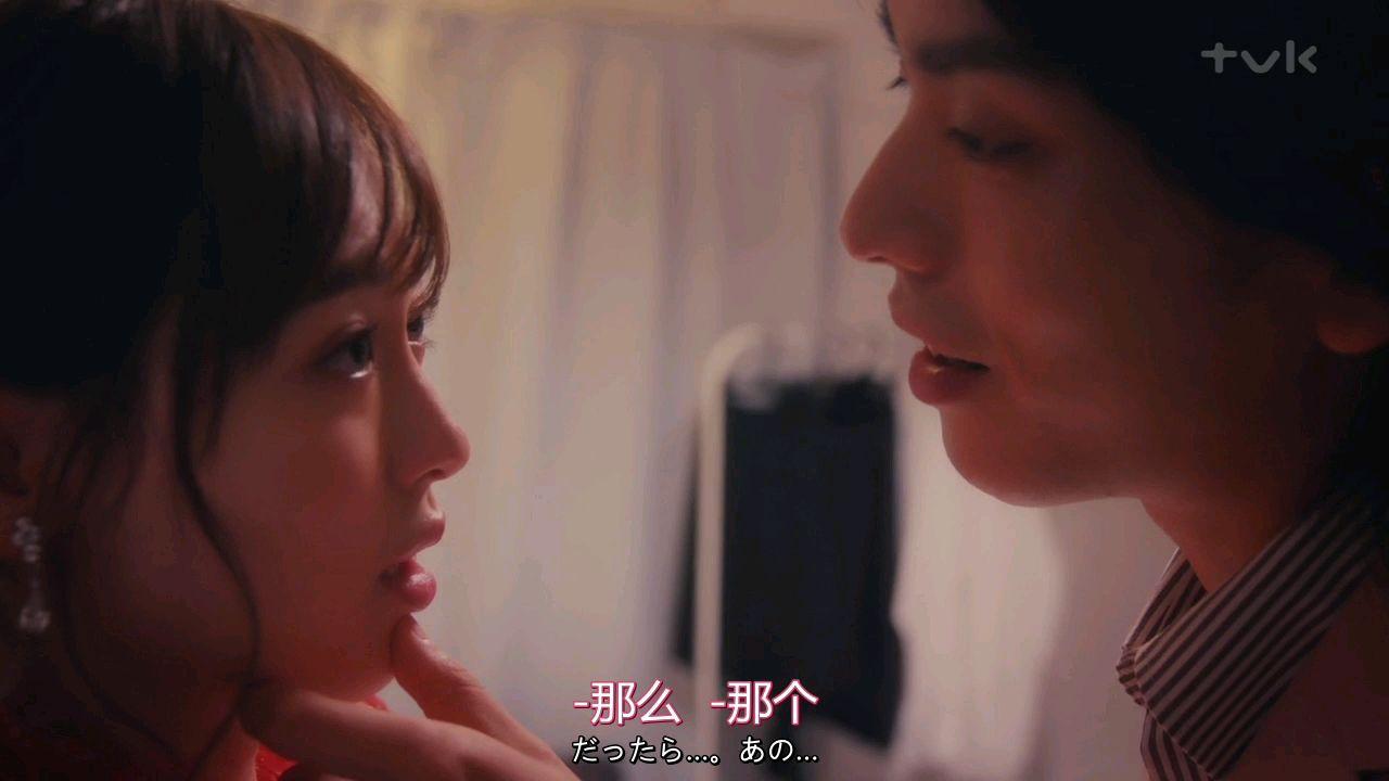 【19夏日剧】咖啡与香草04【上】