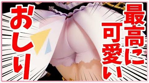 【Kizuna AI】天使降临这个世界!(恰饭)