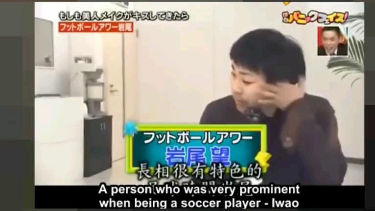 日本整人节目
