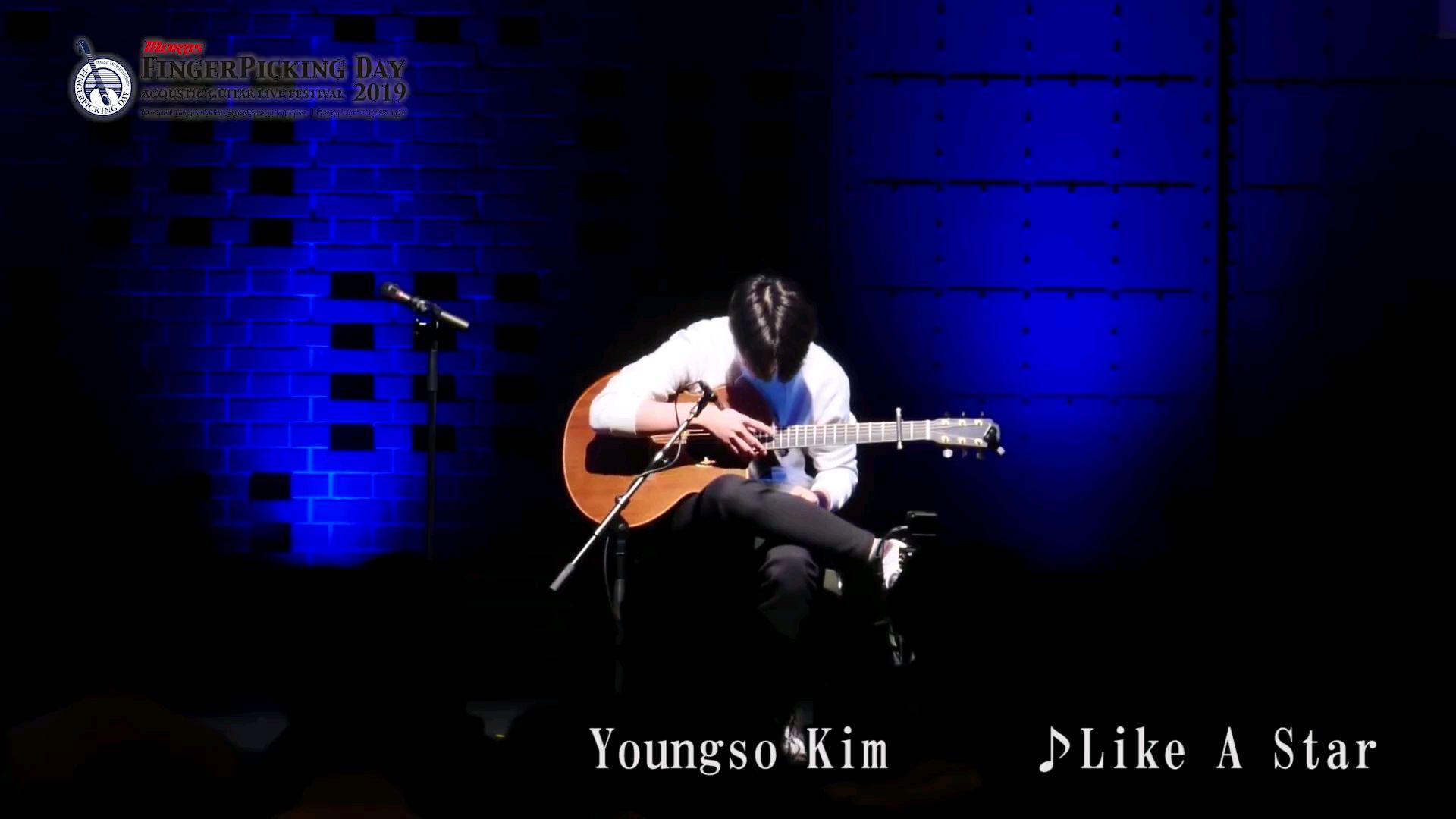 [2019日本指弹大赛冠军作品] Like a star_Youngso Kim
