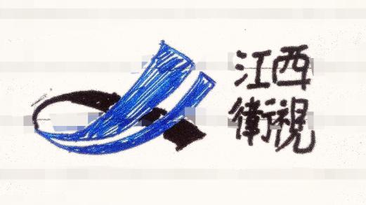 江西衛視標清轉高清(中)
