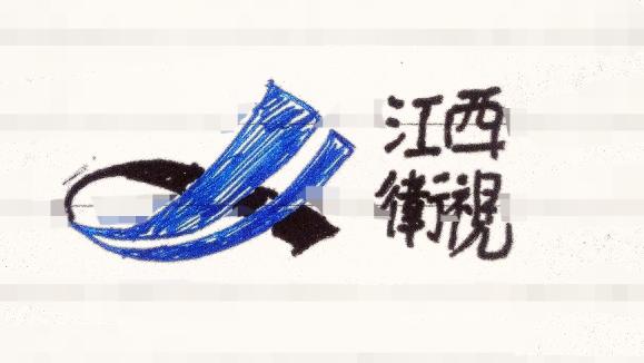 江西衛視標清轉高清(下)