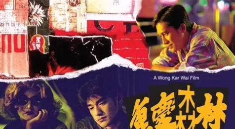 推荐经典电影歌曲《重庆森林》梦中人