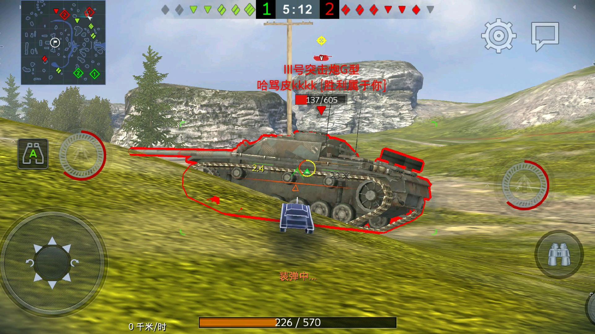 [坦克世界闪击战]我恨黑枪