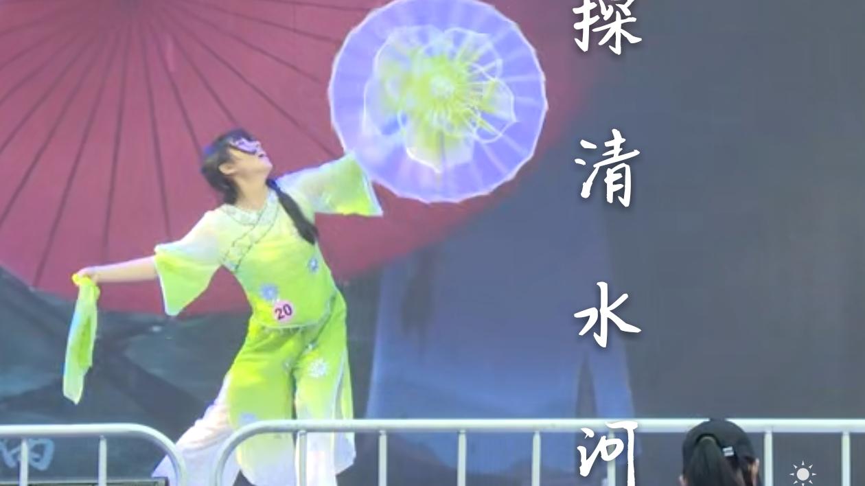 【红茶】探清水河(原创编舞)