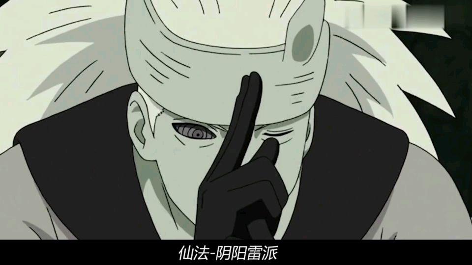 火影忍者狂炫酷炸忍术集锦