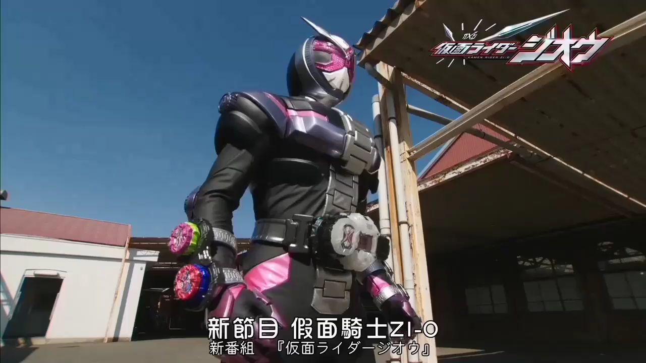 KRL 假面骑士ZI-O 1-49集预告