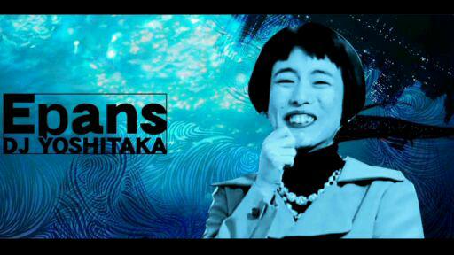 Epans 【エア本×Evans】