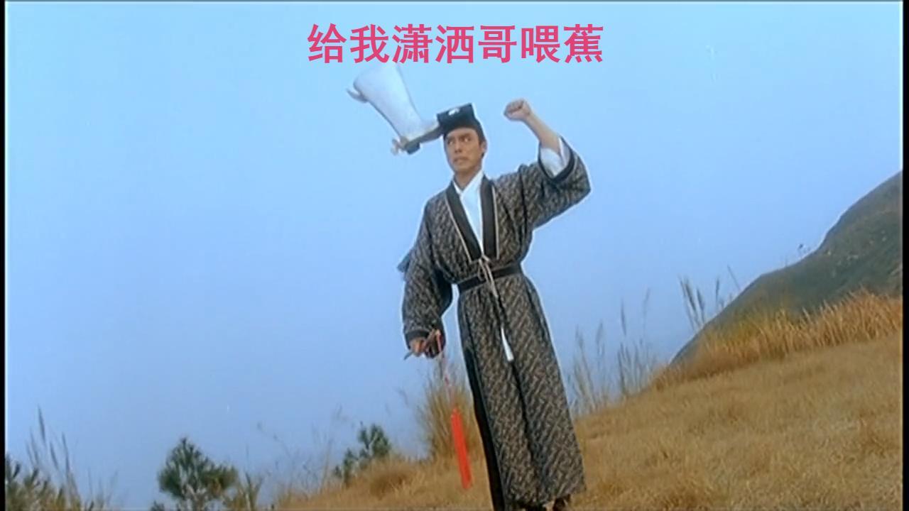 (最潇洒的男人)钟镇涛经典角色不完全盘点(香蕉是动力,给点呗)