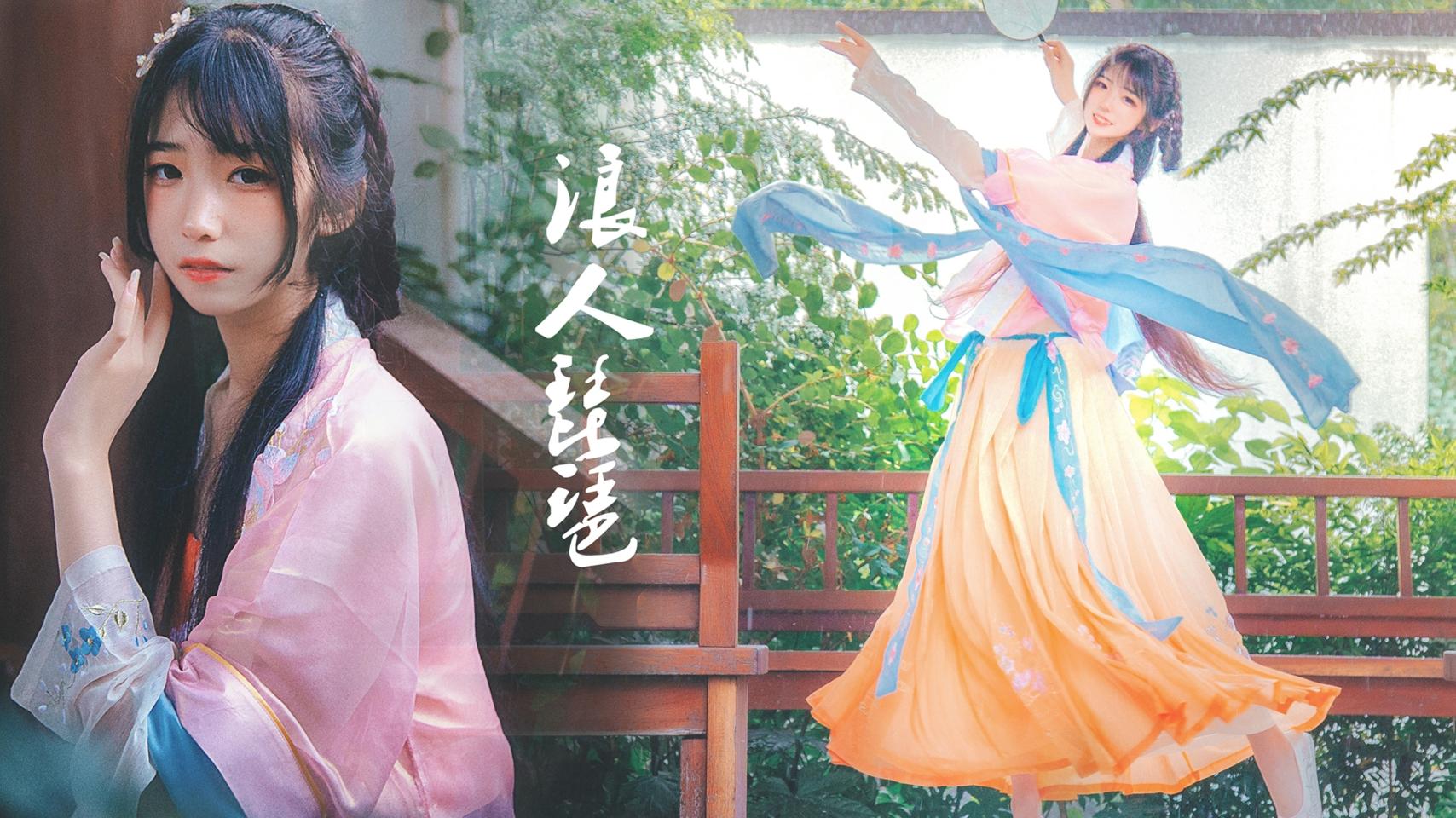 【宫本绘】浪人琵琶.七夕节快乐!对你情有独钟.