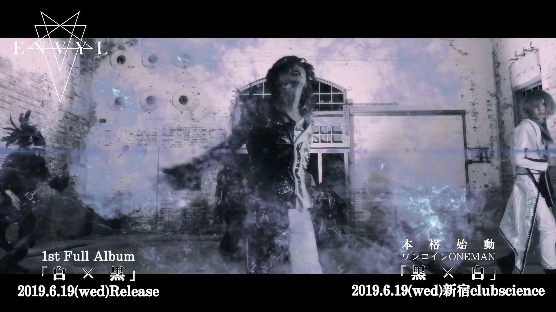 日本视觉系摇滚金属电子死核ENVYL - D I D