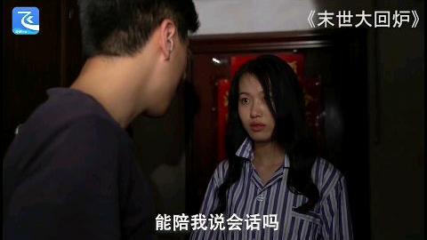 抖音小说广告23-末世大回炉