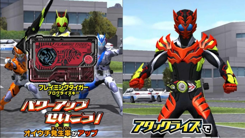 新形态flaming tiger 登录街机游戏(假面骑士zeroone)