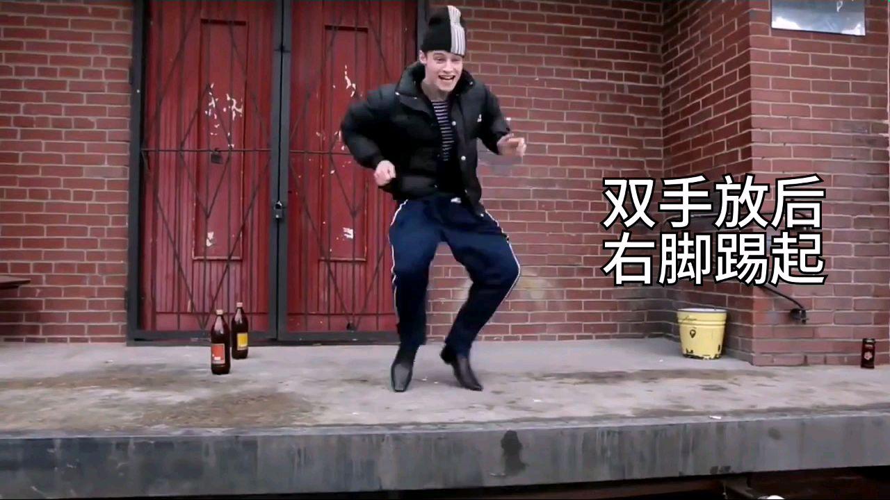 【苏卡不列】俄罗斯特色舞蹈慢动作教学