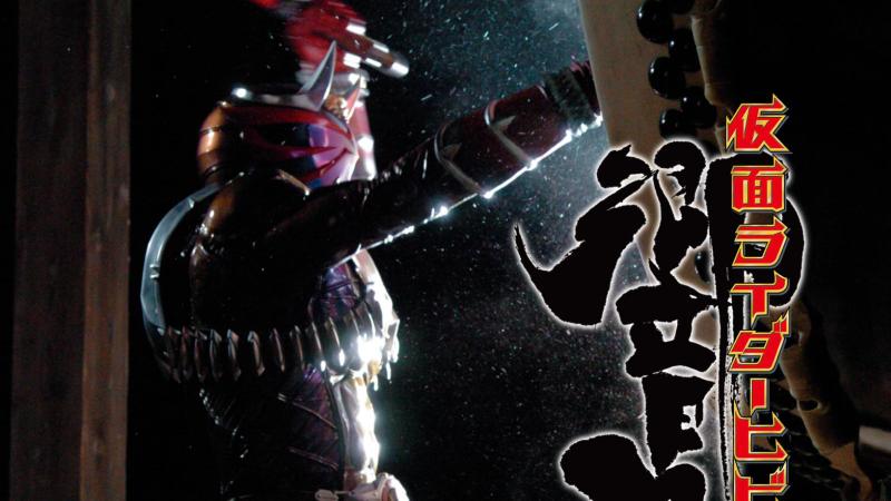 平成最冷门假面骑士之一,你也许不知道的属于他的超好听主题曲《佐橋俊彦 - 輝》赏析