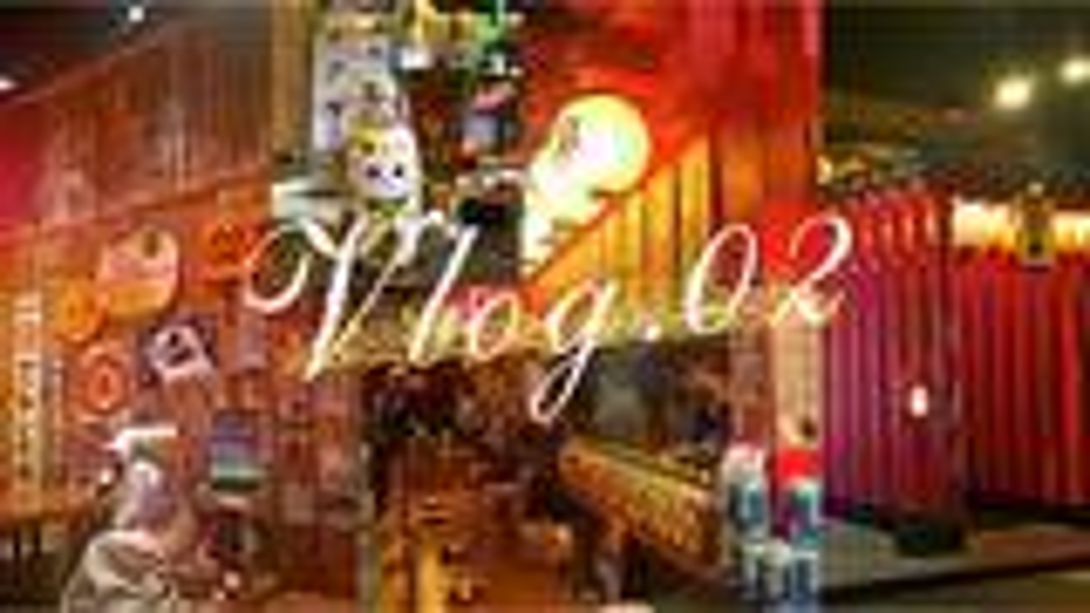 Vlog.02探店【最喜欢的无锡烧鸟店小次郎】和朋友喝喝酒和主厨聊聊天