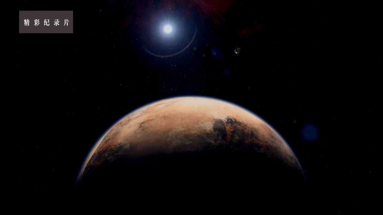 仅有1次机会的冥王星高速抓拍能成功吗?飞驰9年多的终极任务!