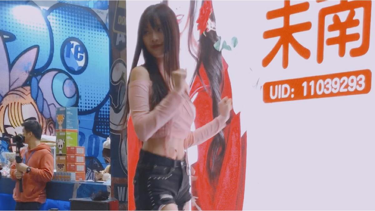 北京ido32漫展a站展台1月18日—未南