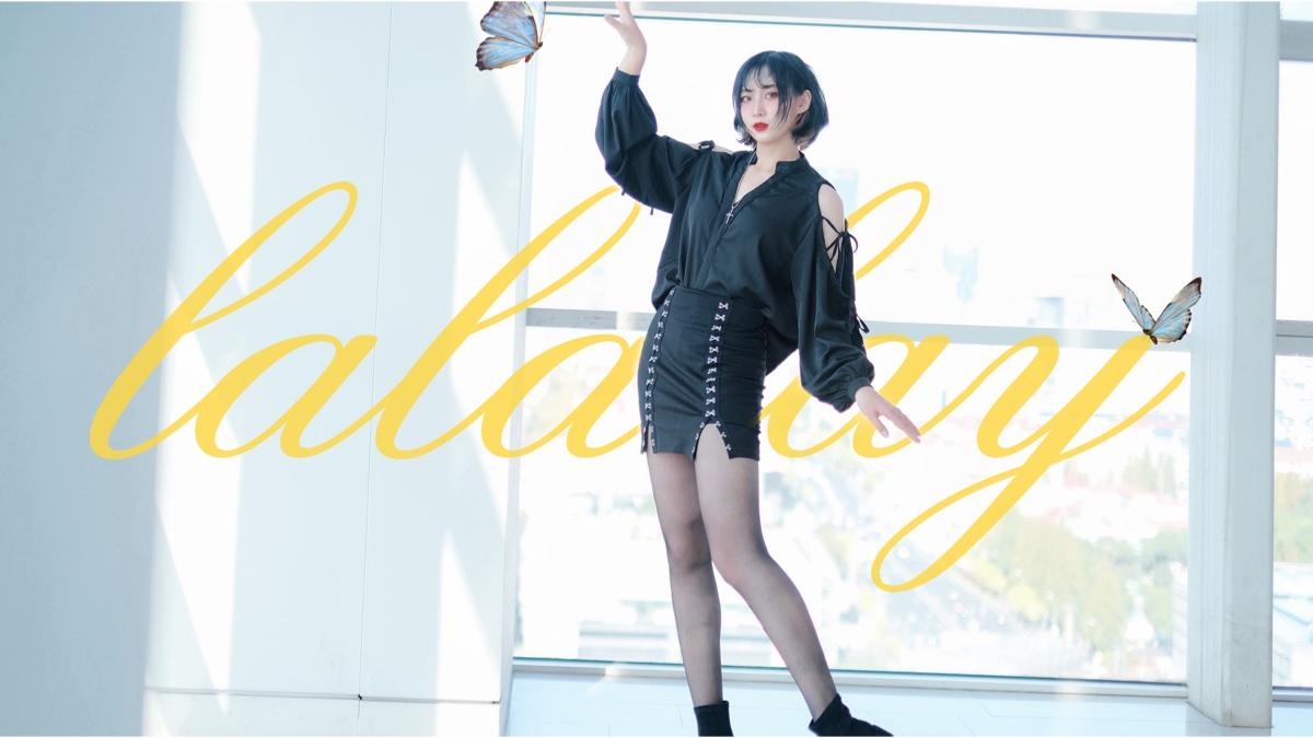 【青晔】宣美-「LALALAY」
