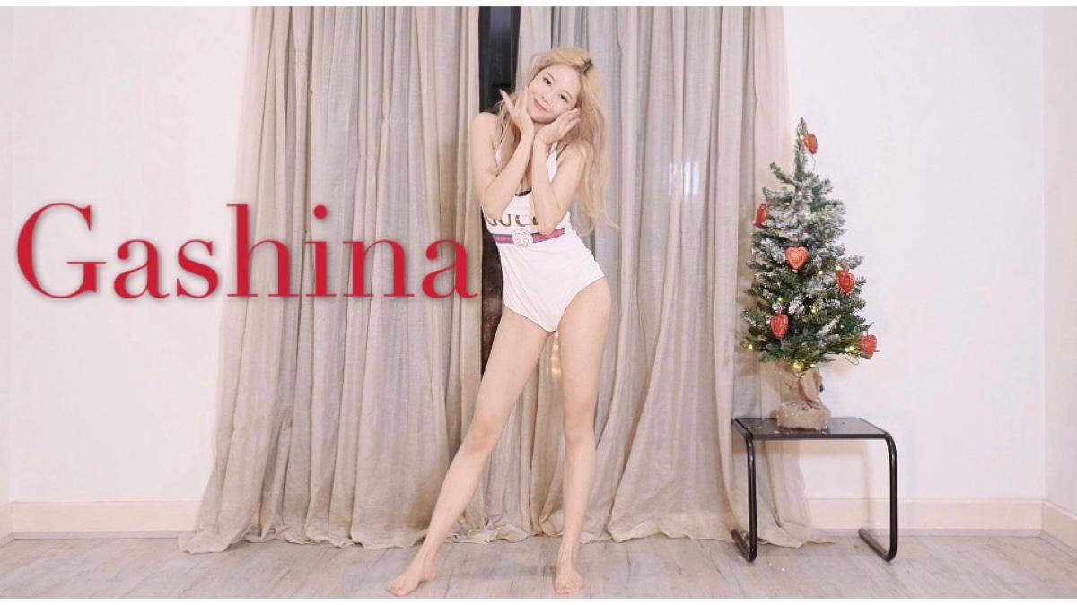 【甜】Gashina~泳衣裸足翻跳