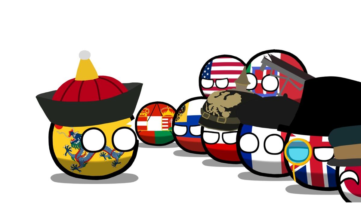 【波兰球 动画】勿  忘  国  耻