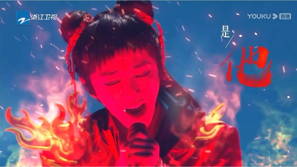 华晨宇大刀阔斧改编《哪吒》,观众听完表示感动哭了