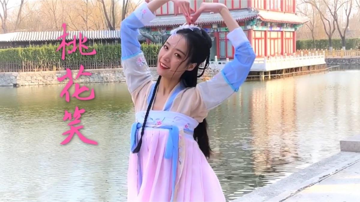 【楼妍】【桃花笑】春风十里不如你~
