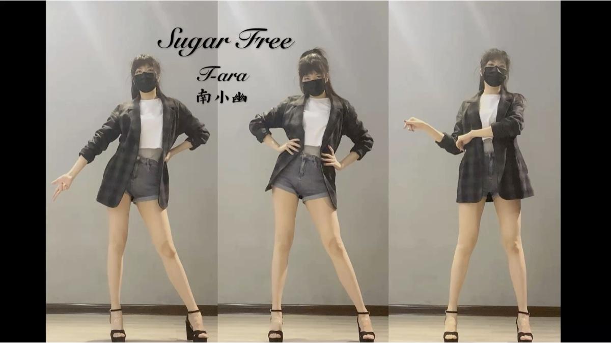 [南小幽]Sugar Free