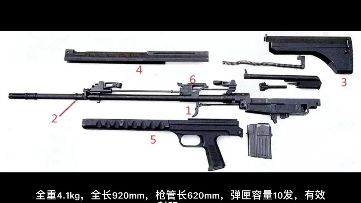 """八八式狙击步枪,狙击枪里面的一股清流,大家用了都说""""好"""""""