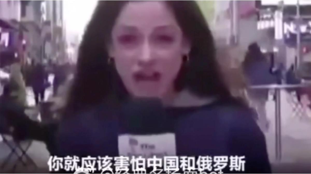 2020了,米国对中国还是这种认知吗???