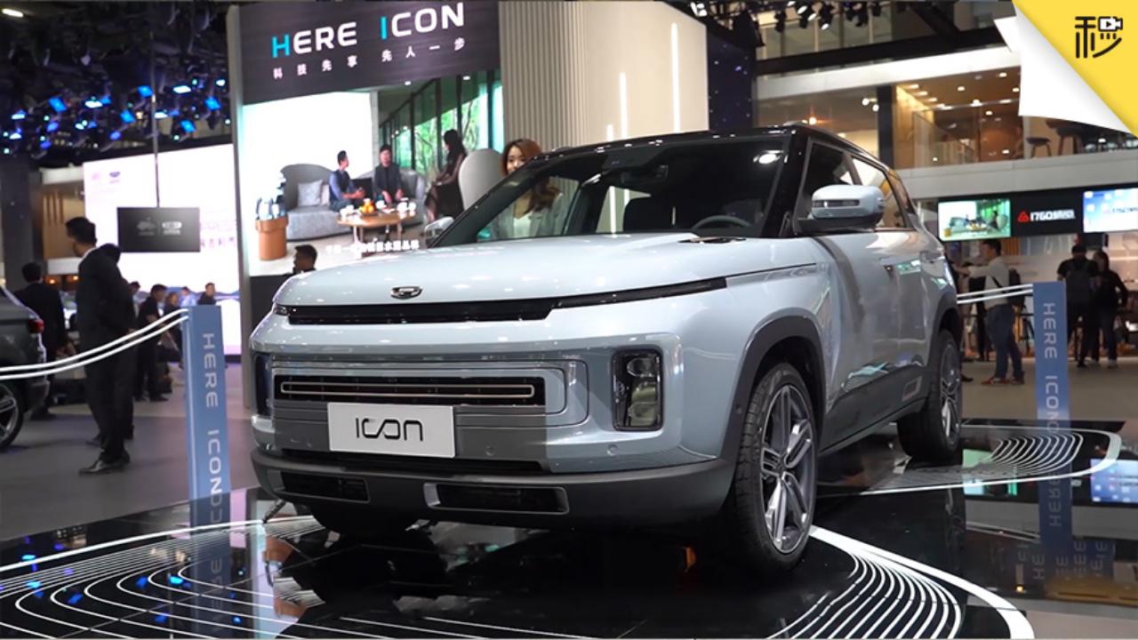 四大车型差价1.3万 吉利ICON买哪个配置最值?